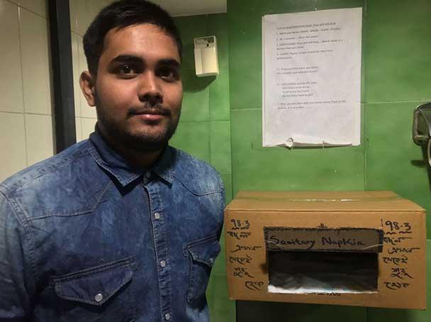 1st bandhan pad dispenser