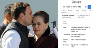 India's Inherent Misogyny_ How Sonia Gandhi Was Ridiculed As A Bar Dancer!
