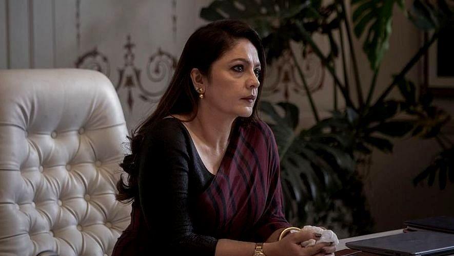 Rani Pooja Bhatt